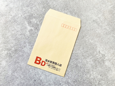 洋2縦型封筒