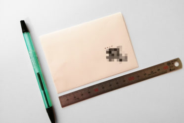 プリカ用封筒
