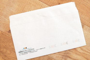 カラー印刷した洋長3封筒をご紹介
