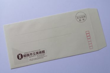 レンガ模様を印刷した長3封筒をご紹介