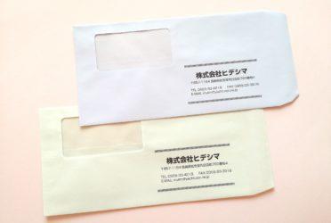 紙色違いの長3窓付封筒をご紹介