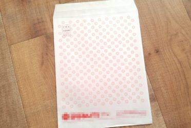 柄を封筒全面に印刷しました角3封筒をご紹介