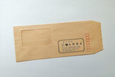 洋5縦型窓付封筒