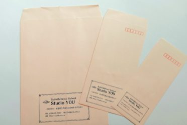 角3封筒,長3封筒,長4封筒