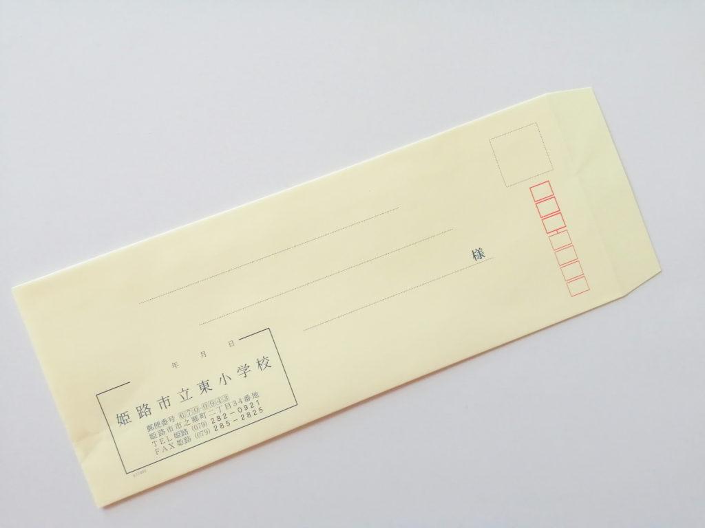長40封筒